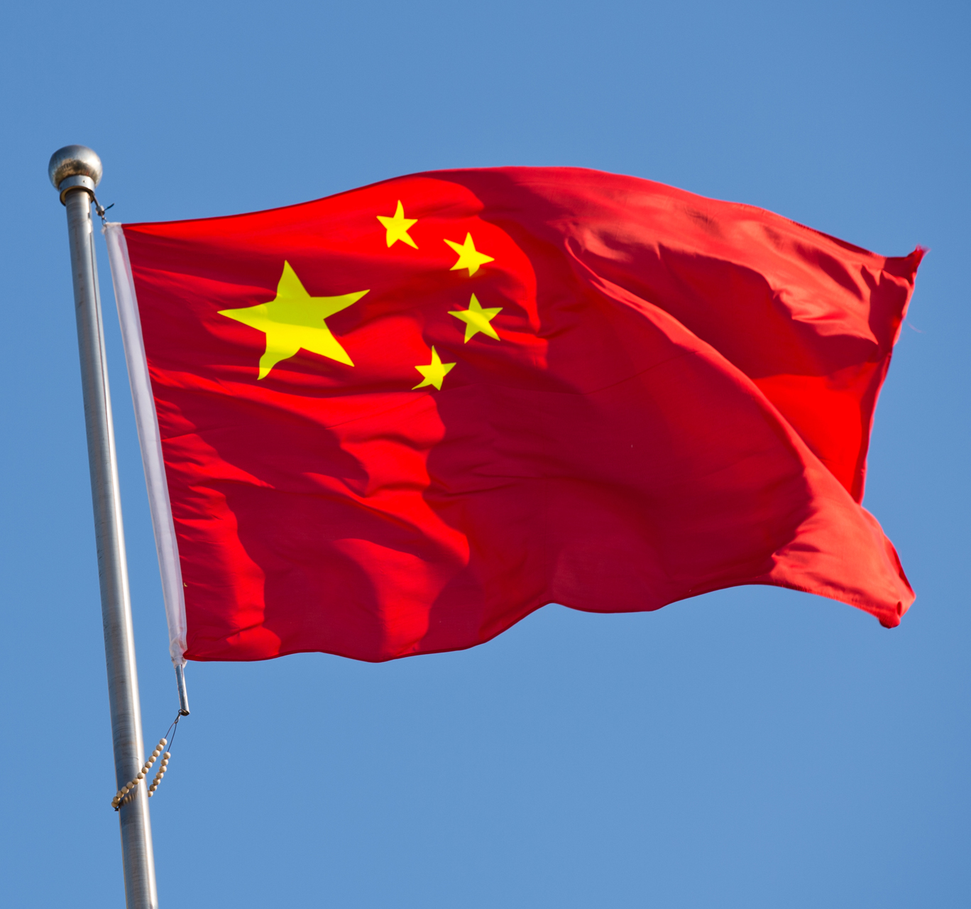 Flag-Blickle-afdeling-China
